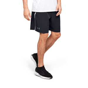 Under Armour Qunder Armourlifier Wg Perf Short Black