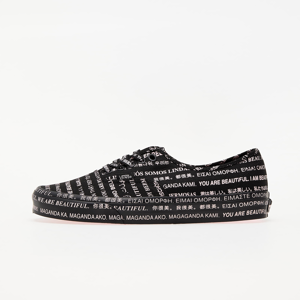 Vans Authentic (We Are Beautiful) Black/ Black
